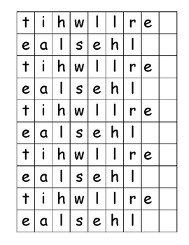 Word Building Squares