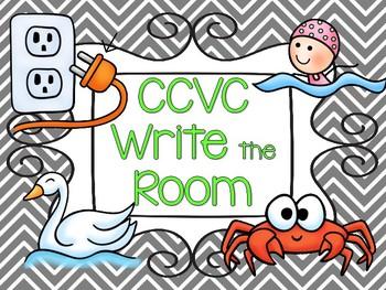 Word Building Write the Room Bundle