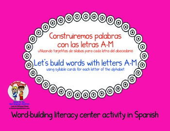 Word Building with Syllables Literacy Center Activity in S