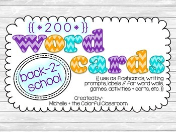 Word Cards {{Back to School - themed}}