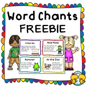 Word Chants FREEBIE