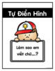 Word Charts *Vietnamese Edition* for Vocabulary and Writing