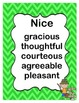 Word Choice-Wall Thesaurus in Woodland, Camping, Forest Theme