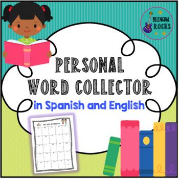 Word Collector {Spanish &English}