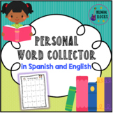 Word Collector {Spanish &English}