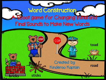 Word Construction Scoot: Changing initial and final sounds to make new words