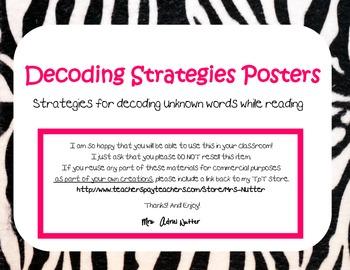 Word Decoding Strategies - Jungle, Zebra, Animal Theme