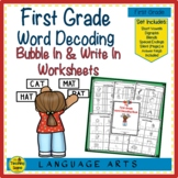 First Grade Word Decoding Practice Worksheets or Assessments