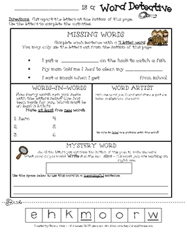Word Detectives - Homework