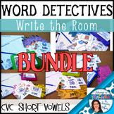 Word Detectives Literacy Center Activity - short vowels BUNDLE