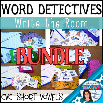 Word Detectives Literacy Center Activity - short vowels BUNDLE