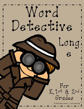 Word Detective ~ Long E Vowel Activities