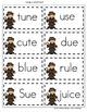 Word Detective ~ Long U Vowel Activities