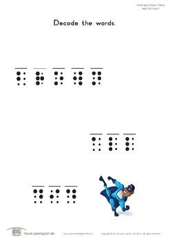 Word Dot Code (Kindergarten)