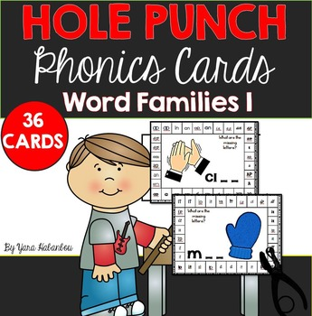 Word Families 1 Hole Punch Cards {36 Cards}