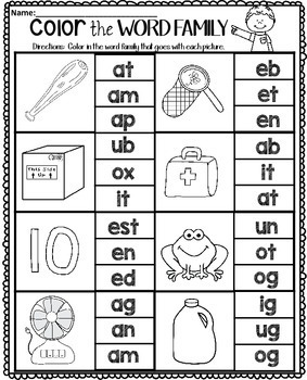 Word Family Worksheets