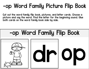 Short O Word Families Bundle
