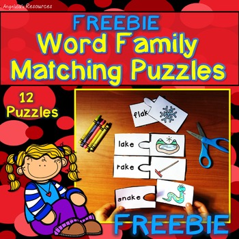 Freebie: Word Family Matching Puzzles