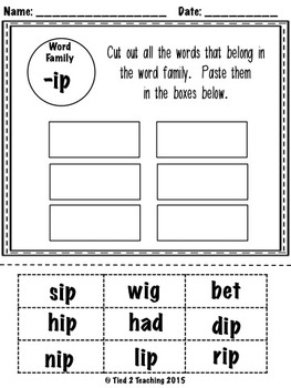 Word Families - 30 Simple (CUT & PASTE) No-Prep Printables