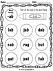 Word Families - 30 Simple (COLORING) No-Prep Printables