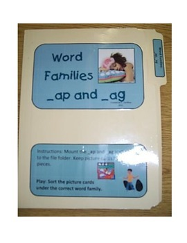 Word Families AG and AP Picture Sort: File Folder Activity