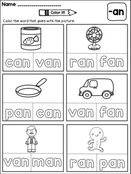 CVC Word Family Worksheets (AN Family)