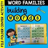 Word Families: Building Words File Folder Center
