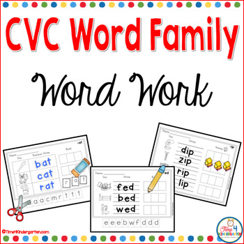 Word Families CVC Word Work