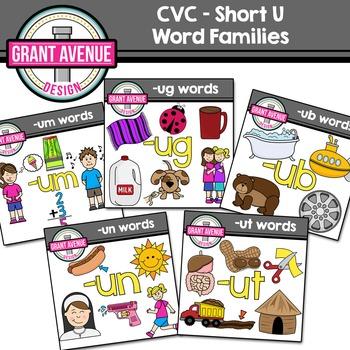 Word Families Clipart Bundle - Short U CVC Words