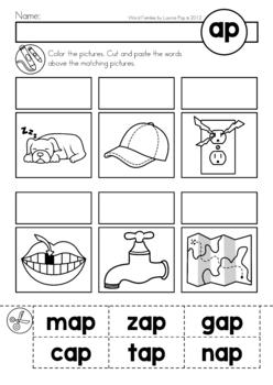 CVC Word Families No Prep Cut & Paste Worksheets by Lavinia Pop   TpT