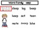 Word Families: Digital Task Cards with Boom Learning and Printable Task Cards