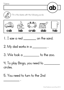 Word Family Fill in the Blanks