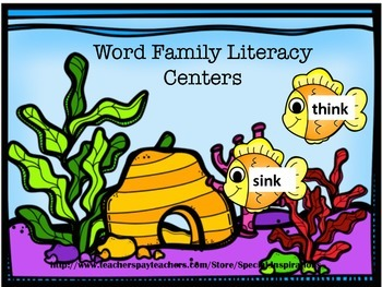 Word Families Fish Tanks Literacy Centers