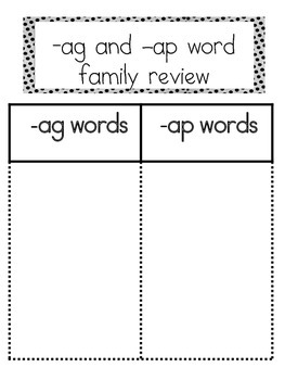 Word Families Interactive Notebook