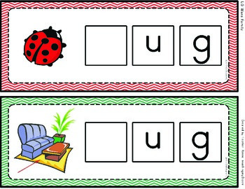 Word Family Bundle: The U Families CVC