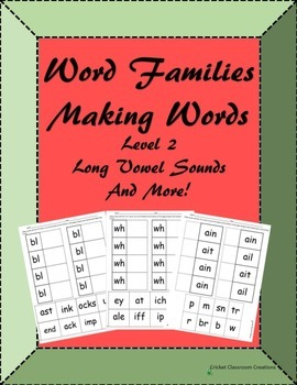 Word Families: Making Words Level 2 - Cut and Paste Practice Sheets