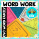 Word Family Short 'a' CVC Word Work Bundle