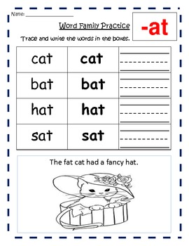 Word Families Packet (7 word families included)