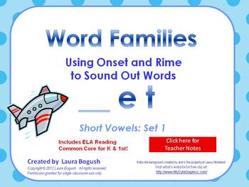 Word Families PowerPoints: Short Vowels set 1 for K or 1st  (Common Core!)