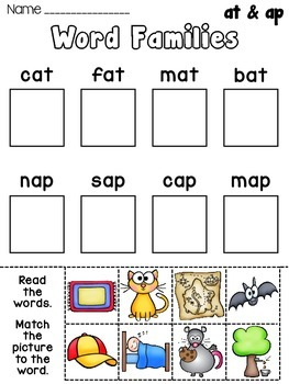 Short Vowel Word Families Practice Worksheets Bundle by Miss Giraffe