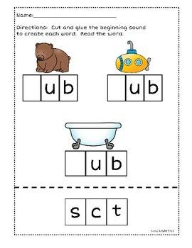 Word Families Set Four: Short /u/