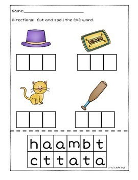 Word Families Set One:  Short /a/