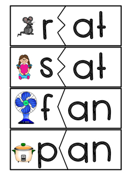 Word Families - Short A Puzzles and Recording Pages