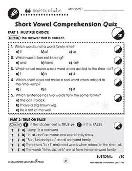 Word Families - Short Vowels: Cloze Gr. K-1