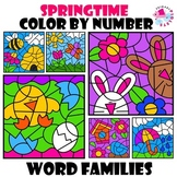 Word Families Short Vowels Spring Color by Code Set