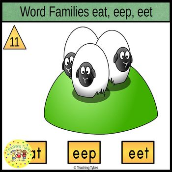 Word Family E Task Cards