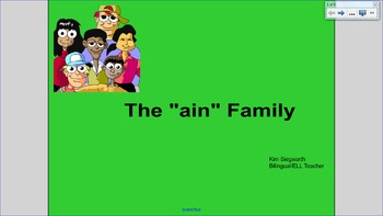 """Word Families:  The """"ain"""" Family"""