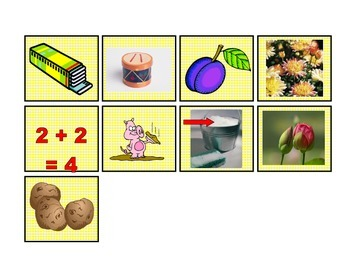 Word Families UT, UB, UM, and UD Picture Sort: File Folder Activity