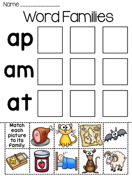 Word Families Worksheets and Puzzles Bundle by Miss Giraffe | TpT