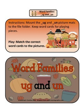 Word Families _un & _ug: File Folder